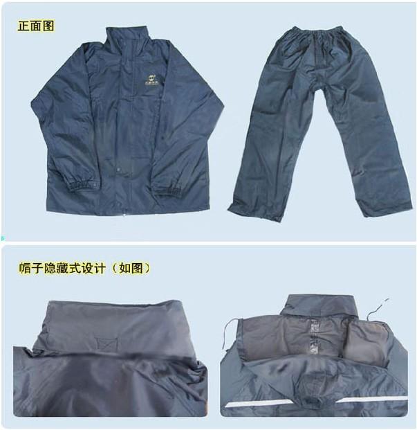 天堂雨衣套装(夜光型双层套装)雨衣n211-2a专柜正品